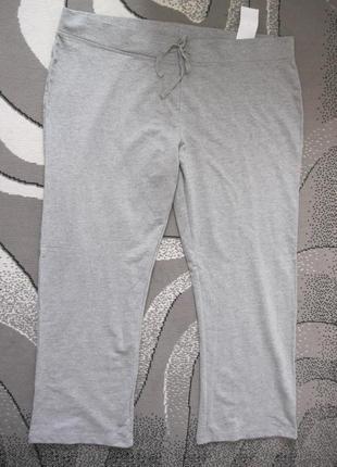 Теплые стильные повседневные натуральные джерси брюки штаны серые батал ххххххл 56-58