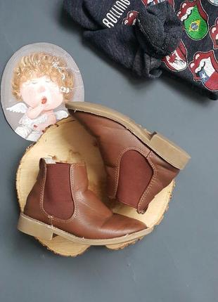 Стильные ботиночки 25-26 размер