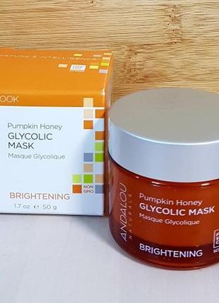 Andalou naturals, гликолевая маска, с тыквой и медом, осветляющая,  освежающая