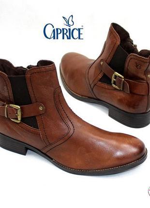 Ботинки caprice кожа 40 р оригинал германия