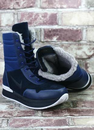 8b69a103832717 Акция! зимние женские кожаные сапоги (дутики) высокие ботинки на платформе  утепленные