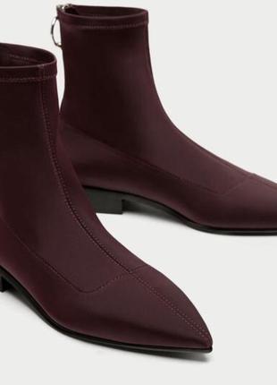Сатиновые ботинки