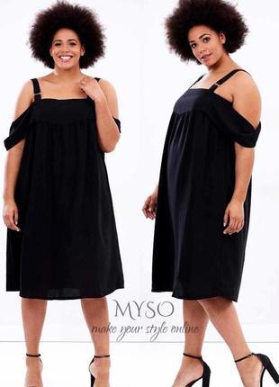 Оригинальное платье lost ink plus size