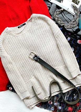Распродажа! молочный свитер  😍 джемпер реглан худи свитшот