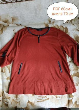 Красивая нарядная туника кофточка реглан. цвет теракот