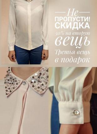 Блуза блузка новый год 2019 акции скидка распродажа оригинальная t.m.lewin