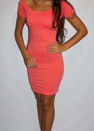 Коралловое платье по фигуре! красивые плечи