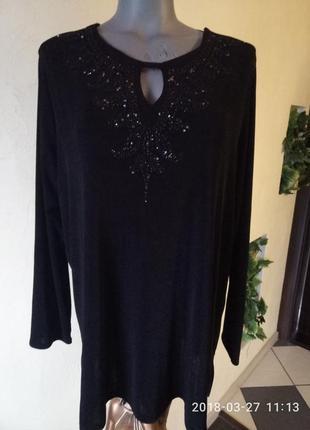 Джемпер,блуза с чокером56-58р