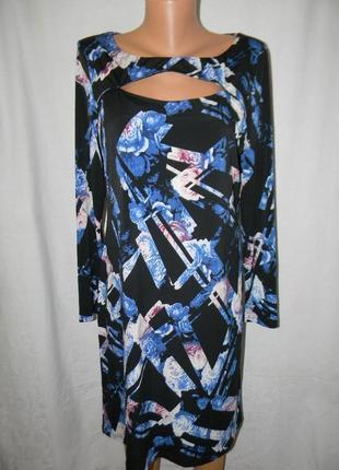 Красивое платье с принтом definiton
