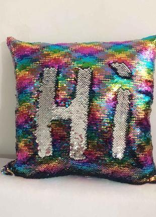 Декоративная наволочка разноцветно-серебристая геометрия с двусторонними пайетками