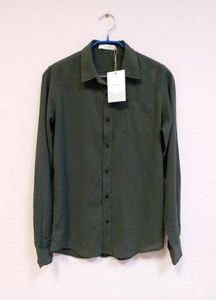 Рубашка rabens saloner2