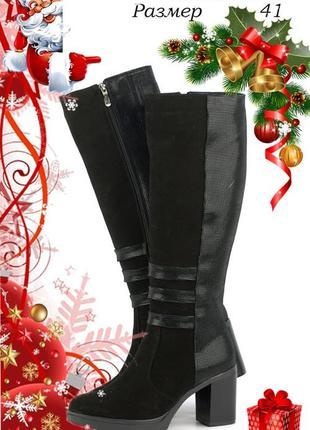 Кожаные сапоги на каблуке украинского бренда soldi