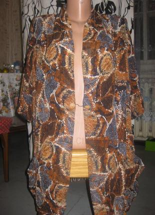 Нарядный костюм большого размера. юбка кофта, лёгкий