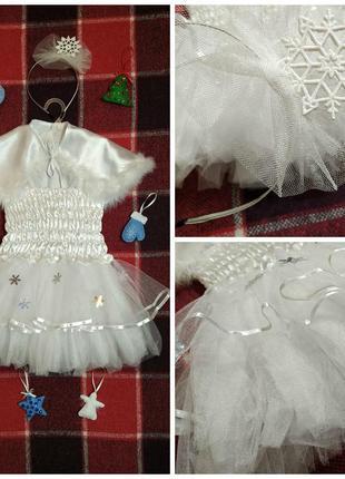 Карнавальный костюм снежинка/снегурочка, 2-3 года 92-98 см
