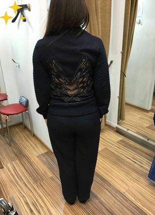 Шикарный костюм