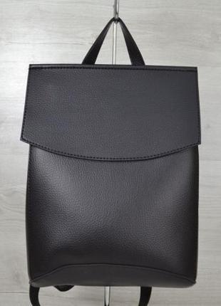 2в1чёрная сумка-рюкзак трансформер из кожзама..женский молодежный городской  рюкзак экокожа 11ce75f30d5