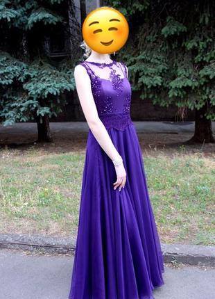Выпускное (вечернее платье)
