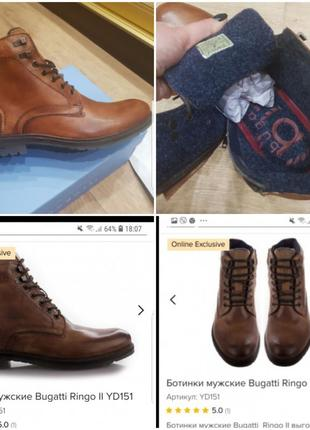 Мужские ботинки bugatti