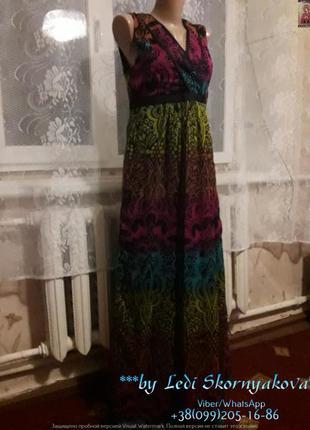 Красивое воздушное платье/сарафан
