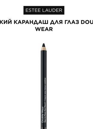 Estee lauder стойкий карандаш для глаз (мини) double wear