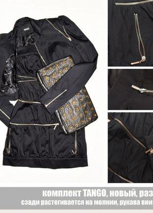 Комплект платье и балеро черный с молниями tago5 фото