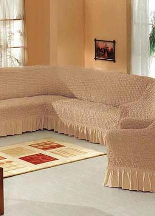 Чехлы на диван и кресла турция