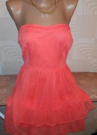 Класне шифонове плаття