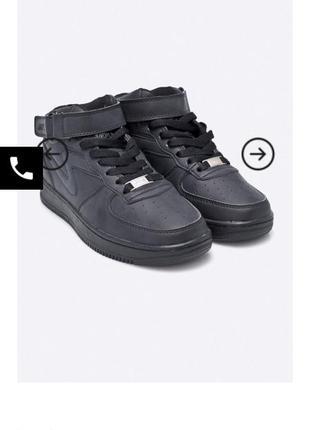 Стильні кросівки andi-z