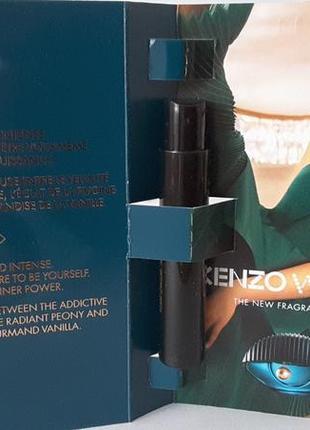Пробник парфюмированной воды 1 ml kenzo world