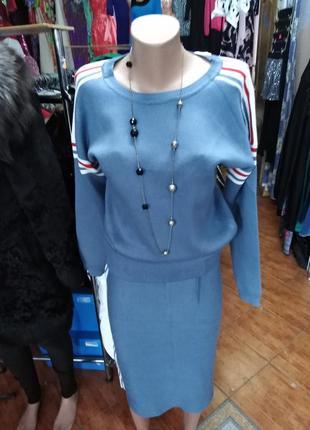 Костюм комплект юбка кофта