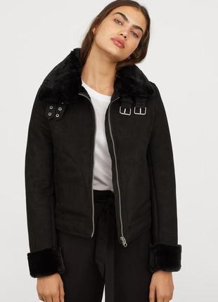 Трендовая дублёнка чёрная на меху/короткая замшевая куртка/курточка h&m