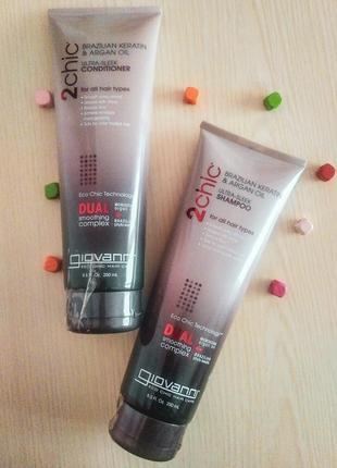 Шампунь та кондиціонер для волосся