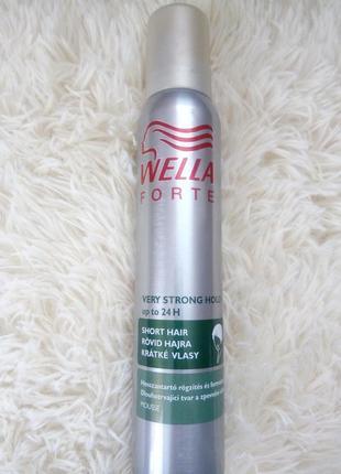 Мусс wella forte/пенка/піна для укладки короткого волосся