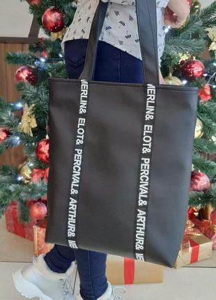 Женская сумочка шопер чёрная с экокожи