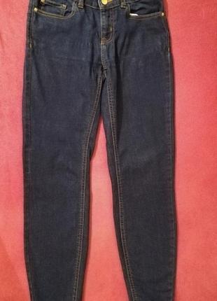 Зауженные джинсы mohito