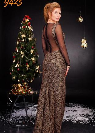 Ажурное платье в пол код 9423