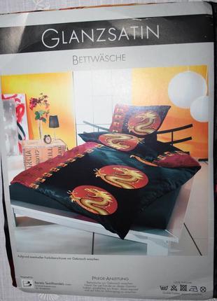 Шикарнейший комплект постельного белья (германия)