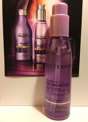 Разглаживающее термозащитное масло для волос l'oreal professionnel liss unlimited