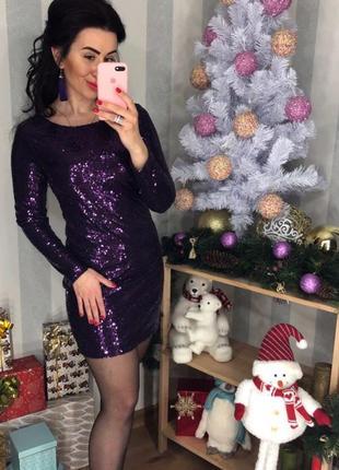 Фиолетовое платье из пайетки