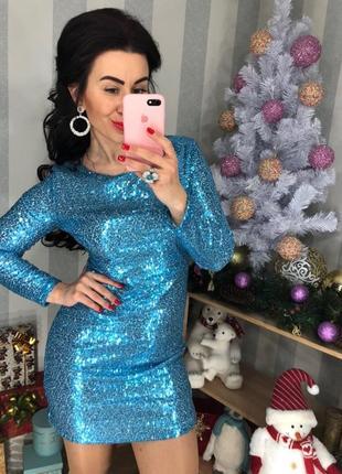 Голубое платье из мелкой пайетки