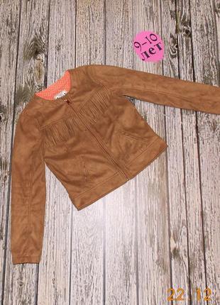 Демисезонная куртка m&s для девочки 9-10 лет. 134-140 см