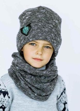 Комплект на мальчика шапка и шарф, снуд, хомут от dembohouse 50р