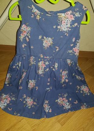 Платье next 98
