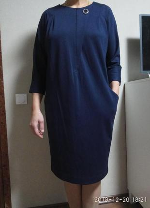 Элегантное трикотажное платье jet