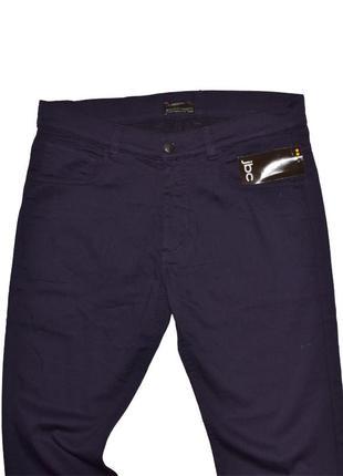Темно-фиолетовые повседневные штаны джинсы designers against aids by jbc