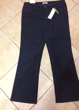 Высокая посадка, большой размер, стрейчевые джинсы