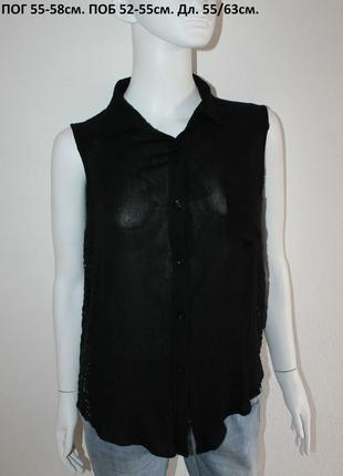Блузочка с кружевом по бокам от chicoree