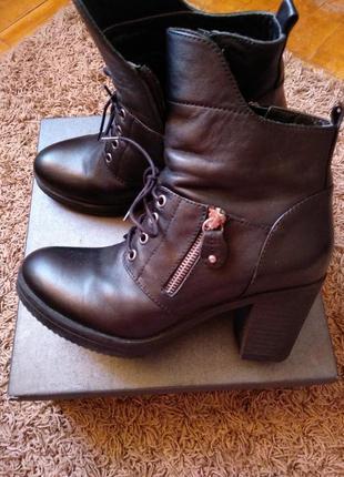 Ботинки натуральная кожа, демисезонные 24 см