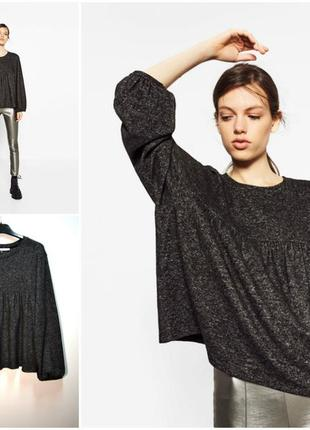 Мягкий оверсайз свитер,кофта zara