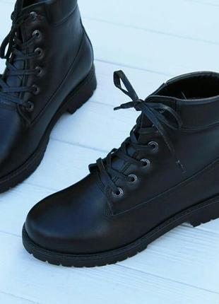 Черные кожаные утепленные зимние ботинки